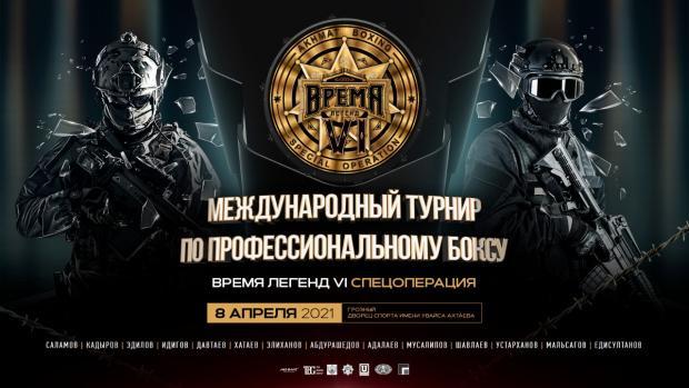 Саламов, Эдилов и Идигов проведут бои 8 апреля в Грозном
