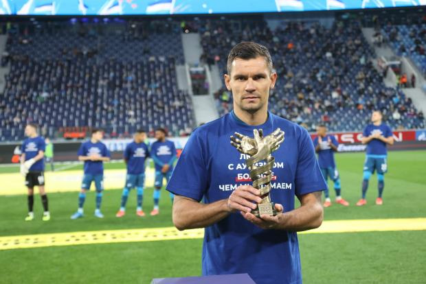 «Зенит» получил премию Liga Fair Play по итогам марта