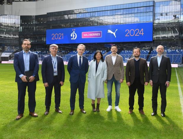 «Динамо» заключило соглашение о партнёрстве с PUMA и Wildberries