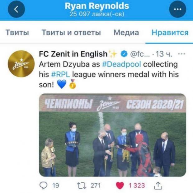 Райану Рейнольдсу понравился Дзюба в костюме Дэдпула (фото)