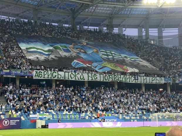 «Локомотив» и «Крылья Советов» обменялись голами в первом тайме финала Кубка России