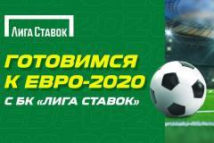 Ставки на сборную России – 70 к 1. Зато Дзюба может стать лучшим бомбардиром Евро!