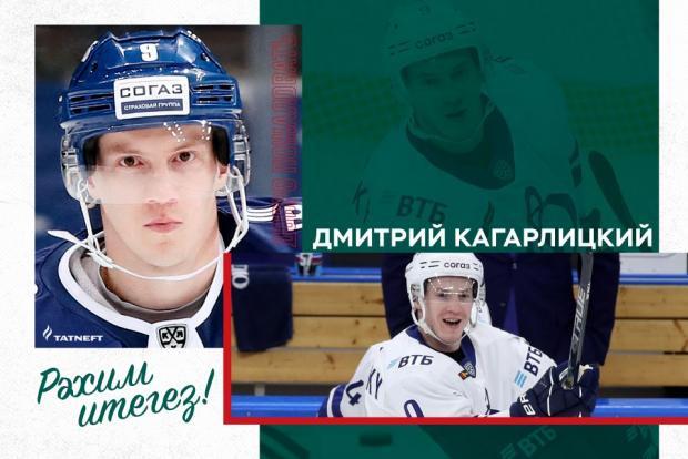 Кагарлицкий подписал контракт с «Ак Барсом»