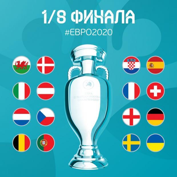 Календарь плей-офф Евро, Бразилия снова побеждает, Кучерова сломали, и «Тампа» проиграла