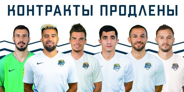 «Сочи» продлил контракты с шестью футболистами