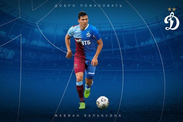 Официально: Бальбуэна стал игроком «Динамо»