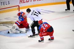 Третий день Parimatch Sochi Hockey Open-2021 начался с чистой победы «Трактора»