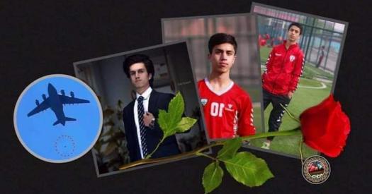 Семья погибшего афганского футболиста потребовала привлечь к суду пилотов ВВС США