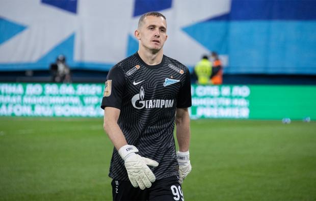 Лунев отказался вернуться в «Зенит» на правах аренды