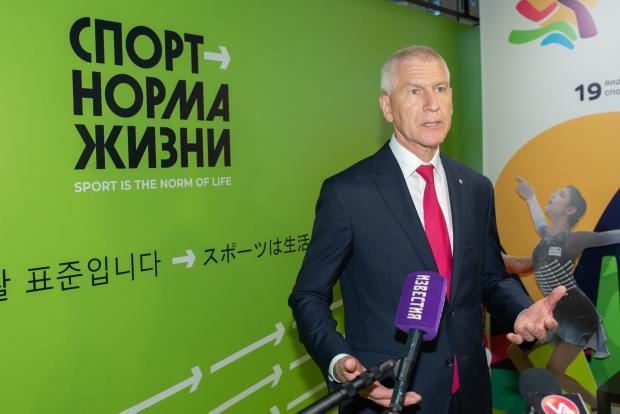 Во Владивостоке состоялся VI Восточный экономический форум