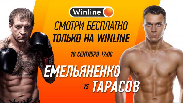 Сможет ли справиться Тарасов с Емельяненко? Главный бой осени в поп-ММА