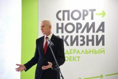 «Спорт — норма жизни» на форуме «Россия — спортивная держава»