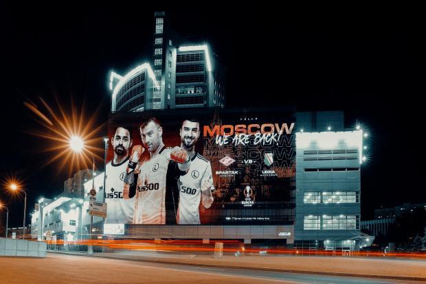 «Легия» разместила рекламные баннеры в Москве перед матчем против «Спартака» (фото)