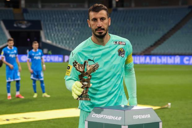 ФК «Сочи» второй раз подряд становится лауреатом премии LIGA FAIR PLAY