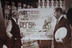 Регбийная история переписана: Музей спорта установил правильную дату зарождения регби в России