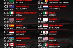 Календарь на новый сезон «Ф-1»: Этап в Сочи пройдет 25 сентября, дебютный Гран-при Майами в мае
