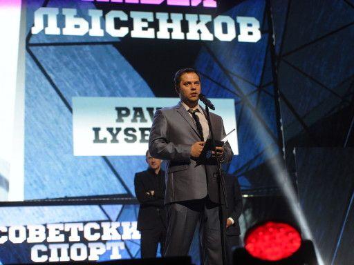 Обозреватель «Советского спорта» Павел Лысенков признан лучшим хоккейным журналистом