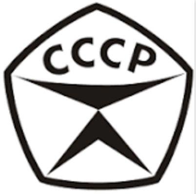 Вспоминая советское: знак качества