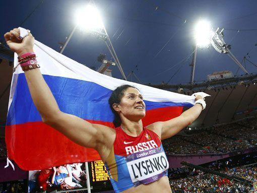 Лысенко сталаолимпийской чемпионкой!