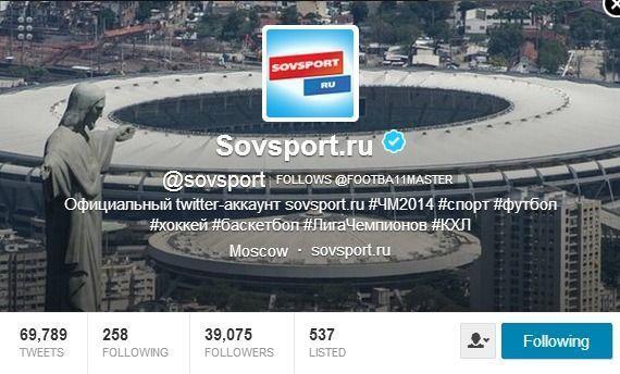 Официальный твиттер Sovsport.ru читают уже больше 39 тысяч человек!