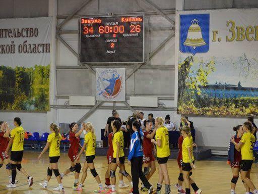 «Звезда» и «Динамо-Синара» начали чемпионат России с побед