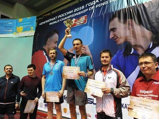 Попов – четырехкратный чемпион России по пинг-понгу
