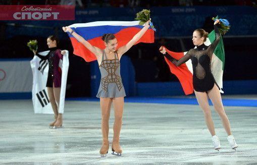 Легков стал третьим на этапе Кубка мира во Франции