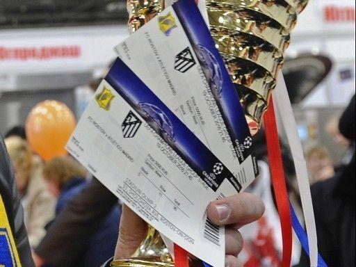 Сколько стоит билеты на матчи английской премьер лиги афиша театра колобок тольятти