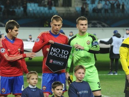 РФС: За всю историю выступления ЦСКА в еврокубках клуб ни разу не был отмечен и наказан за проявление расизма