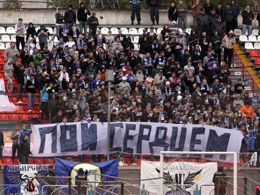 «Пой сердцем!». Поклонники «Сибири» провели одну из самых запоминающихся акций сезона