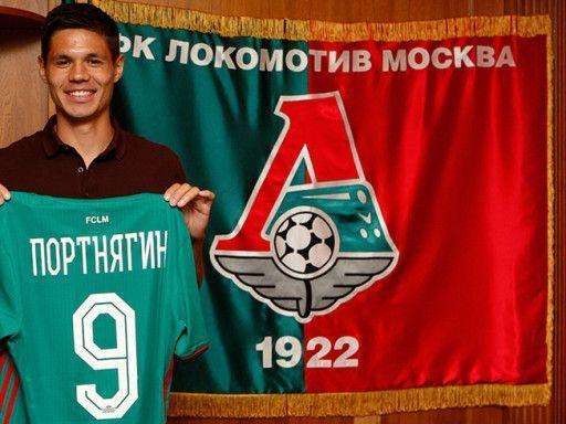 Игорь Портнягин перешел в «Локомотив»