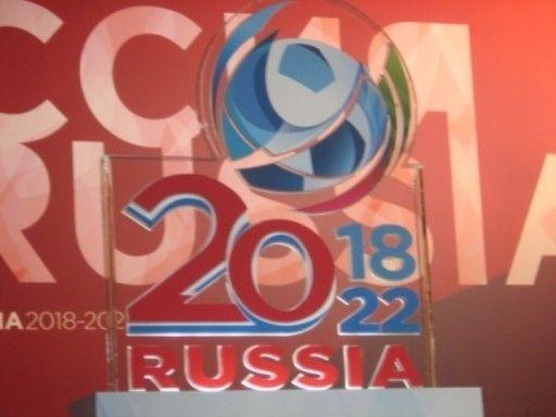 Вячеслав Колосков: Увеличение количества команд на ЧМ-2018? Исключено! (опрос)