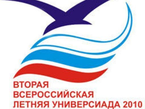 Зимний экзамен сдан весной. В Уфе и Челябинске завершилась вторая Всероссийская зимняя Универсиада.