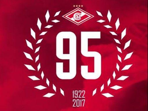 Сегодня – 95, завтра – 82, в мае - 133… Сколько «Спартаку» лет на самом деле?