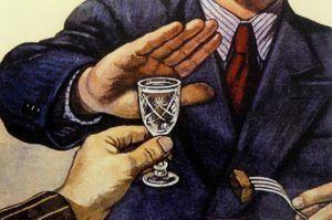 Что может заменить алкоголь