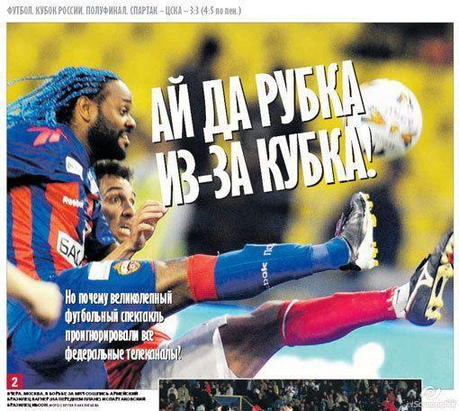 «Спасибо за сказку-08». В Питере благодарили «Зенит» за победу в Кубке УЕФА, на других стадионах – сборную за бронзу чемпионата Европы