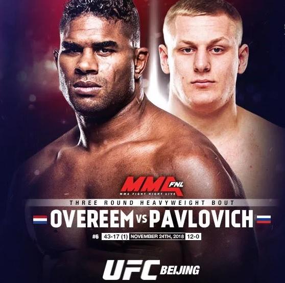 Большие разборки тяжелых ребят в Китае. О турнире UFC, в котором Павлович подерется с легендой ММА