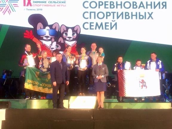 Завершились IX Всероссийские зимние сельские игры