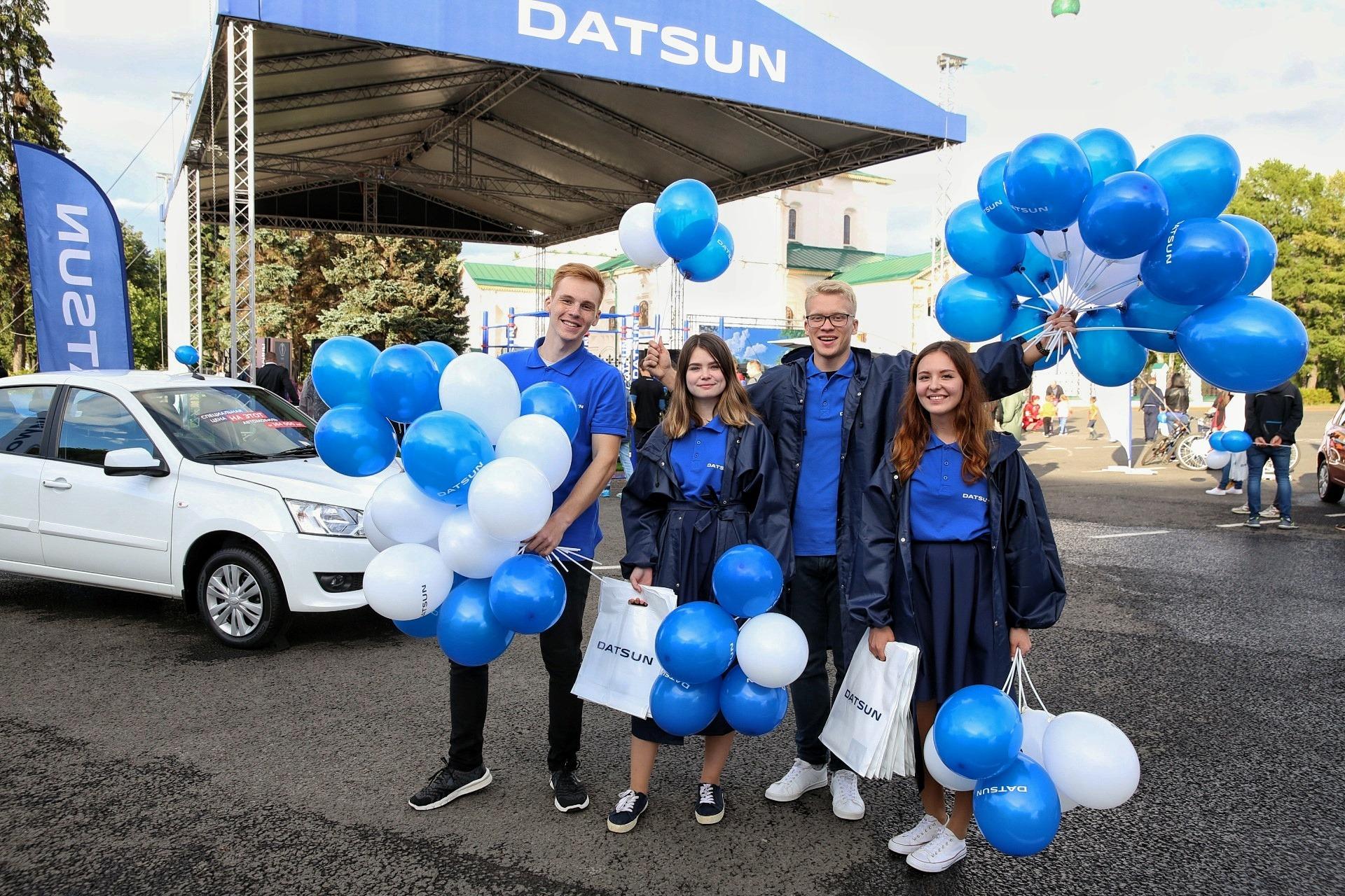 Рекорды России и море позитива. Как прошел спортивный праздник Datsun в Ярославле