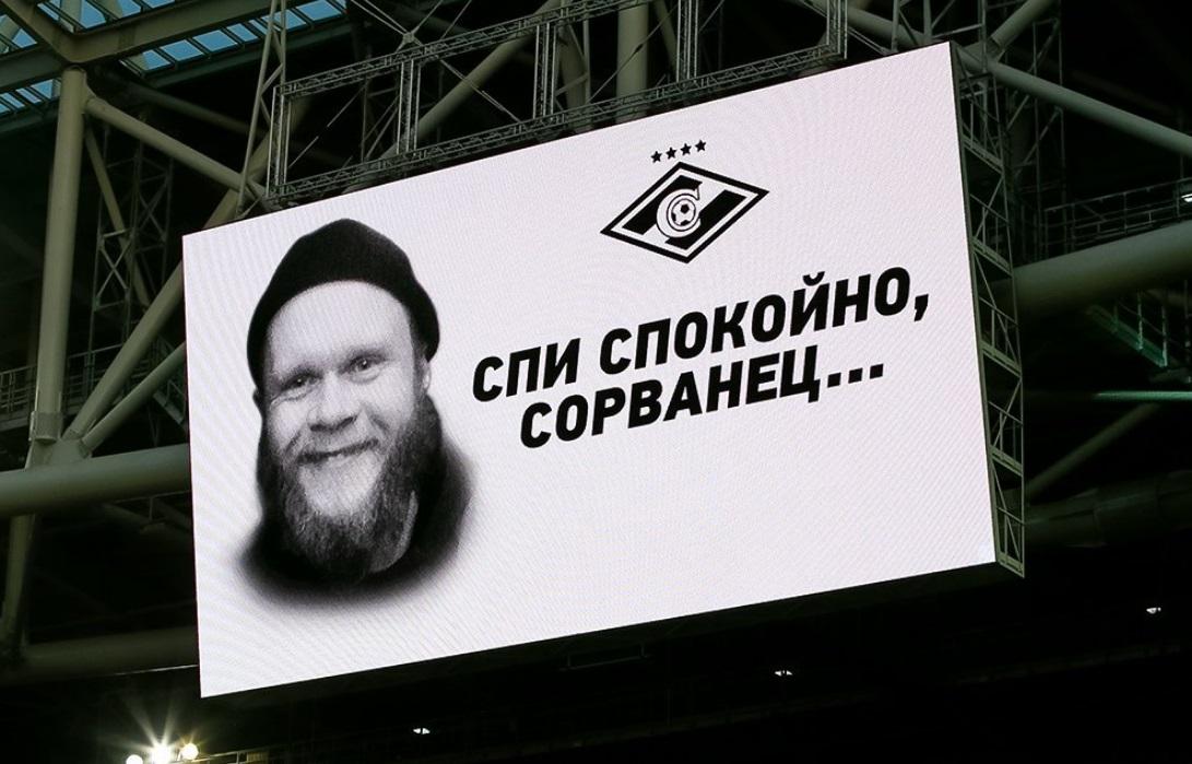 «Спартак» в напряженном матче обыграл «Тун» и вышел в раунд плей-офф Лиги Европы: все голы и обзор