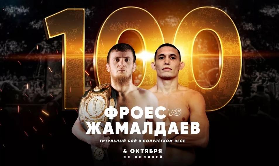 Возвращение Корешкова и Токова, юбилейный турнир в Грозном. На этой неделе в ММА скучно не будет
