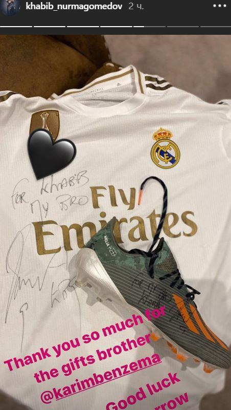 Бензема подарил Хабибу футболку «Реала» со своим автографом