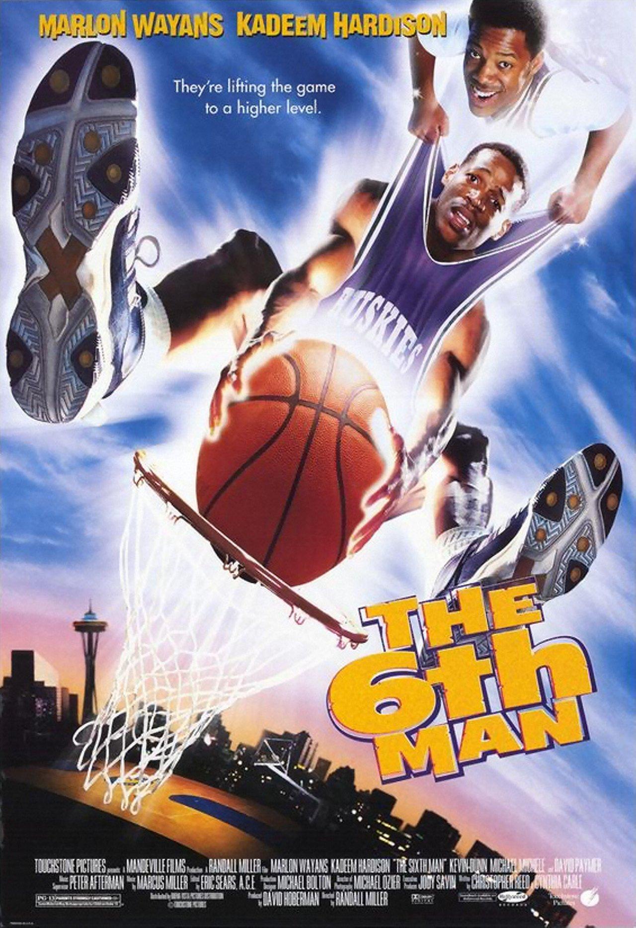 «Космический джем» и не только. Что посмотреть о баскетболе?