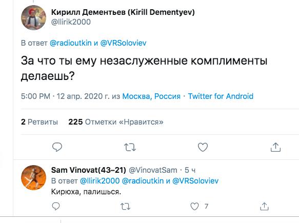 «Психически больной человек…» Как поссорились Василий Вячеславович с Владимиром Рудольфовичем