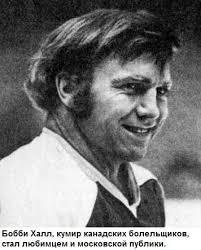 НХЛ, не надо Ови льстить: Халл намного круче Овечкина – в СССР он был такой же иконой, как Роллинги