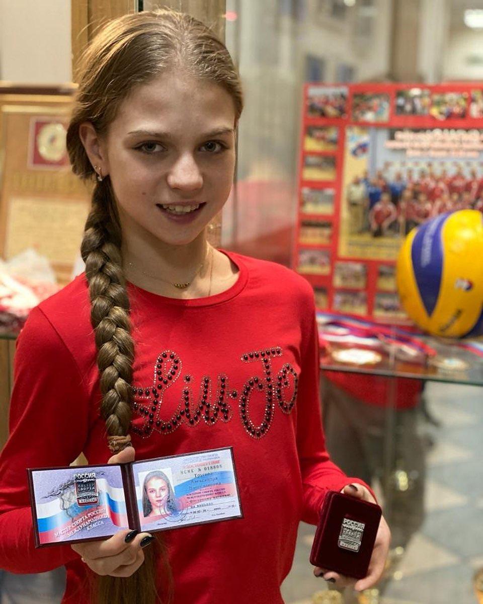 Александра Трусова - Страница 2 Image-3560-1589036124