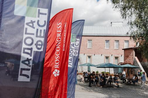 Автоприключения, велозаезды и возрождение старых традиций. Как прошёл фестиваль «Ладога Фест»