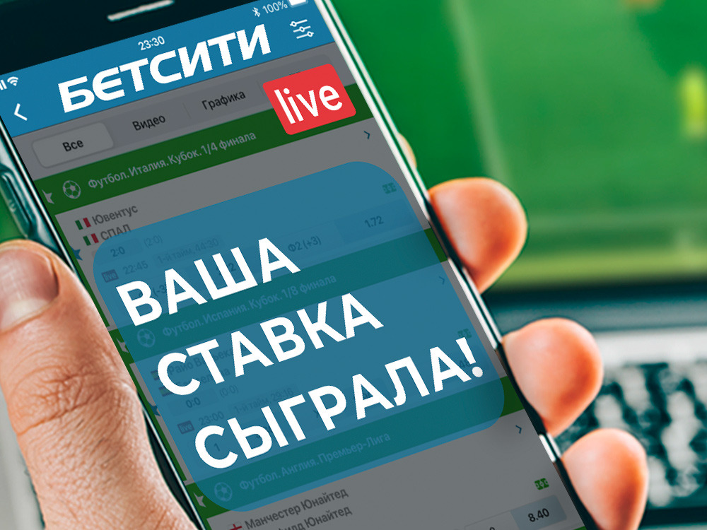 топ стратегий ставок на спорт букмекерская контора париматч ставки на спорт онлайн в россии
