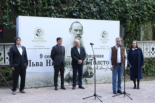 В Ясной Поляне торжественно открылся Кубок Льва Толстого